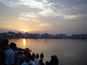Chhath - Image: People Celebrating Chhath Festival