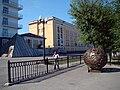 Perm Pyramid & Egg at Okulov Street.jpg