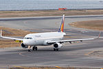 Philippine Airlines, A321-200, RP-C9903 (24344574434).jpg