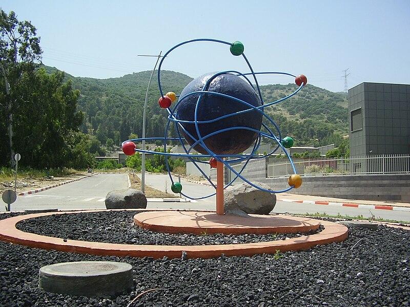 היי-טק פארק ביוקנעם