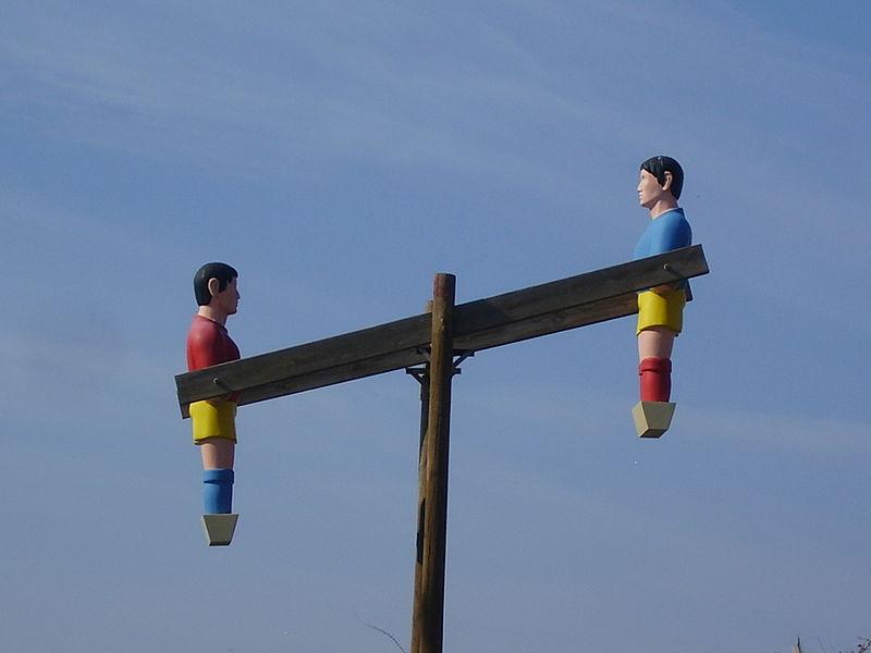 פסל ספורטאים בנתניה