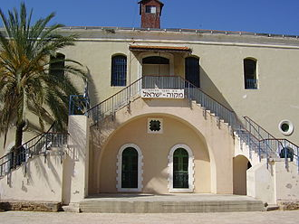 Mikveh Israel - Synagogue in Mikveh Israel