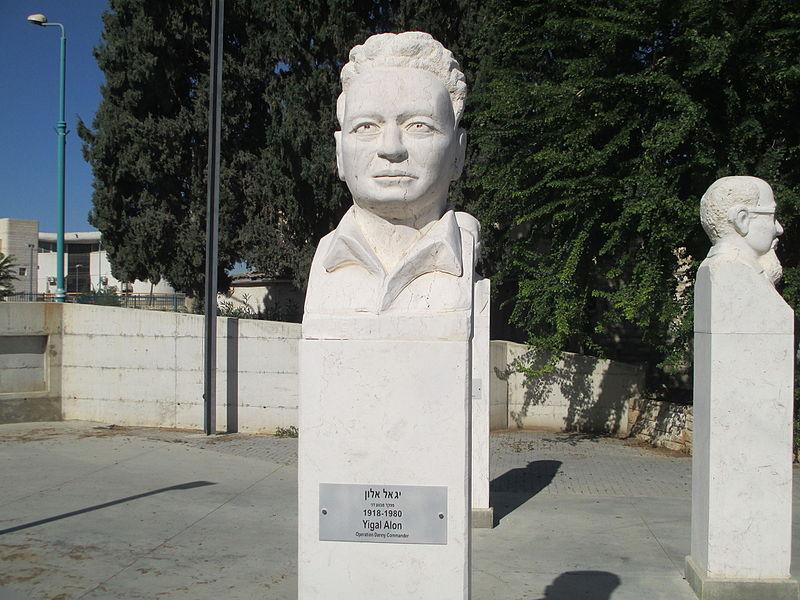 רחבת מבצע דני ברמלה - יגאל אלון