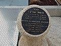 PikiWiki Israel 53453 moshe schnitzer square.jpg