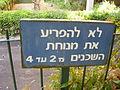 PikiWiki Israel 5784 Economy of Israel.jpg