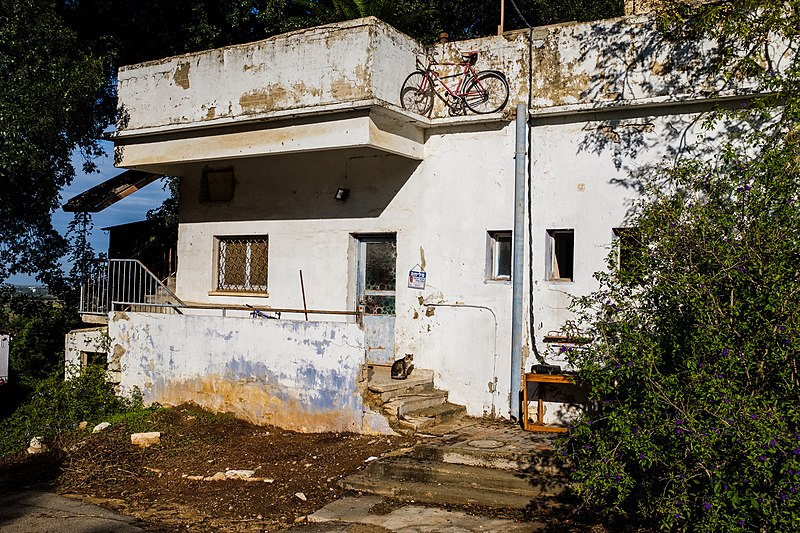 בית טננבאום קיבוץ גבעת ברנר