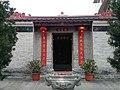 Ping Shan - Hung Shing Temple.jpg