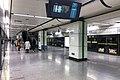 Platform of Jinke Road Station (20191112160608).jpg