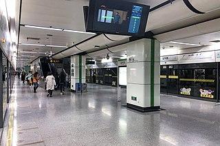 Jinke Road station Shanghai Metro station