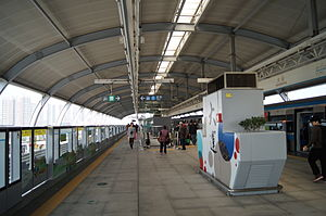 Platform of Universiade Station.JPG