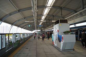 Universiade station - Image: Platform of Universiade Station
