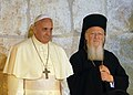 Pope Franciscus & Patriarch Bartholomew I in the Church of the Holy Sepulchre in Jerusalem (1) (cropped).JPG