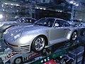 Porsche 959 scale model.jpg