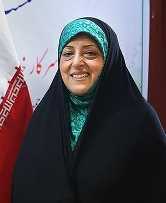 Vice Presidency for Women and Family Affairs - Image: Portrait of Masoumeh Ebtekar