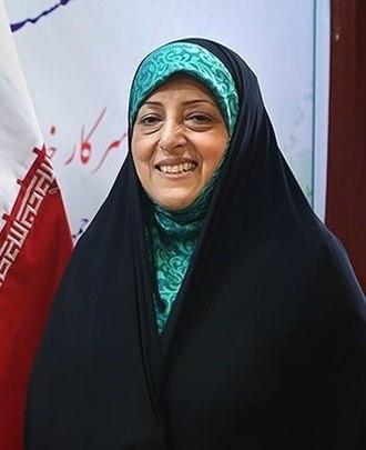 Vice Presidency for Women and Family Affairs - Image: Portrait of Masoumeh Ebtekar