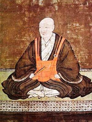 Ōtomo Sōrin - Ōtomo Sōrin