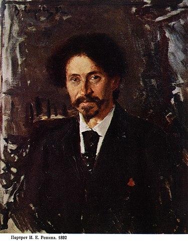 В.А.Серов. «Портрет художника И.Е.Репина». 1892