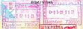 Porubne border stamp.jpg
