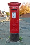 Post box L8 697 on Park Place, Liverpool.jpg