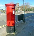 Post box at Holland Place.jpg