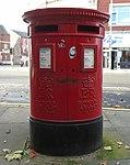 Post box at Liscard roundabout.jpg
