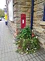 Postbox, Sherborne Station - geograph.org.uk - 2146489.jpg