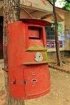 Postbox at Chittagong University Sub Post Office (02).jpg