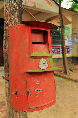 Postbox at Chittagong University Sub Post Office (02).jpg