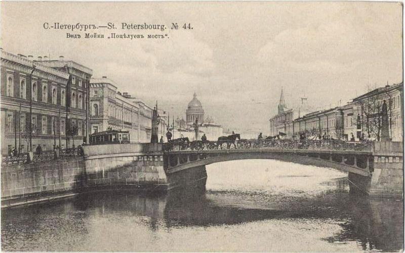 File:PotseluevBridgePostcard1914.jpg