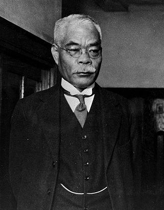 Osachi Hamaguchi - Osachi Hamaguchi, before 1931