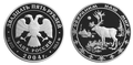 Protect our world Reindeer coin.png