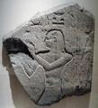 PtolemyIIPhiladelphos-Relief BrooklynMuseum.png