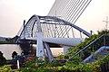 Putrajaya Seri Saujana Bridge.jpg