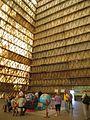 Pyramid inside.jpg