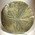 Pyrite-38082.jpg