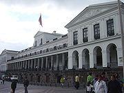 Quito PalaciodeGobierno