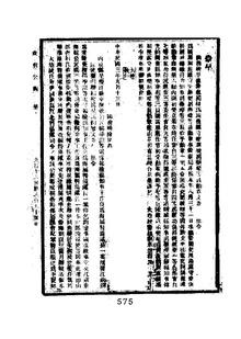 ROC1914-09-16--09-30政府公报850--864.pdf