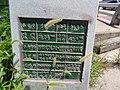ROK National Route 42 Hakgok Bridge Dataplate.jpg