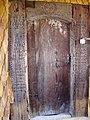 RO AB Cojocani wooden church 6.jpg