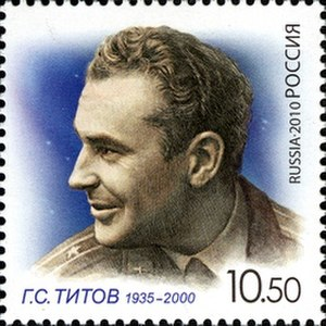 Gherman Titov - Gherman Titov on a Russian stamp