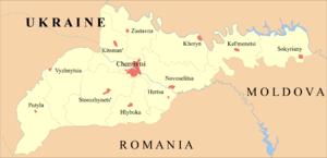 Chernivtsi Oblast - Raions of Chernivtsi Oblast