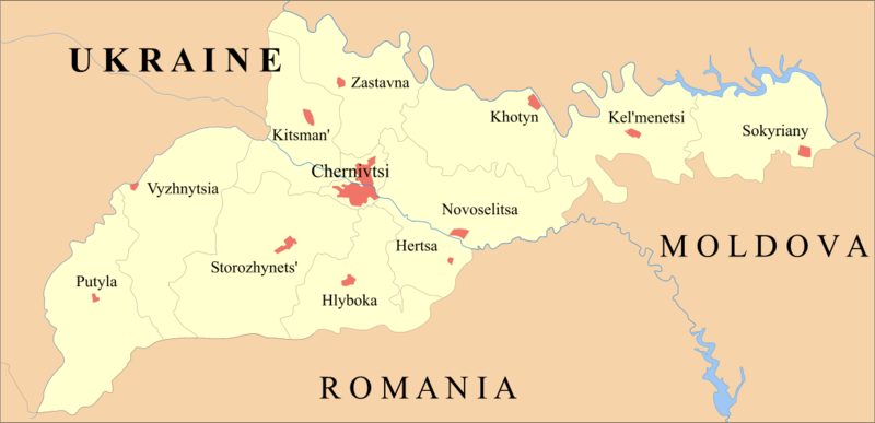 File:Raions of Chernivtsi Oblast (named map).png