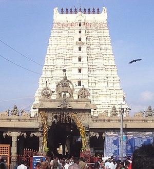 Aryacakravarti dynasty - Image: Ramanathar temple