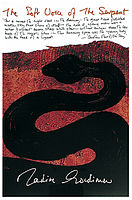 "Raphie Etgar- ""The Soft Voice of the Serpent"" by Nadine Gordimer (Book cover).jpg"