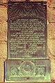 Reiterdenkmal plaquette.jpg