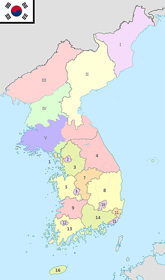 Provinces of South Korea - Image: Republic of Korea (de jure)