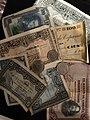 Republican Banknotes from Civil War Era - Museum of Peace - Gernika (Guernica) - Bascay - Spain (14441663448).jpg