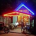 Restaurant-Malaky.Foulpointe Madagascar.jpg