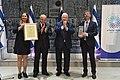 Reuven Rivlin has granting the «President's Award for Education for Partnership» for the year 201617, November 2017 (1540).jpg