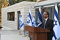 Reuven Rivlin has inaugurated the new gates of the Beit HaNassi, October 2017 (6244).jpg